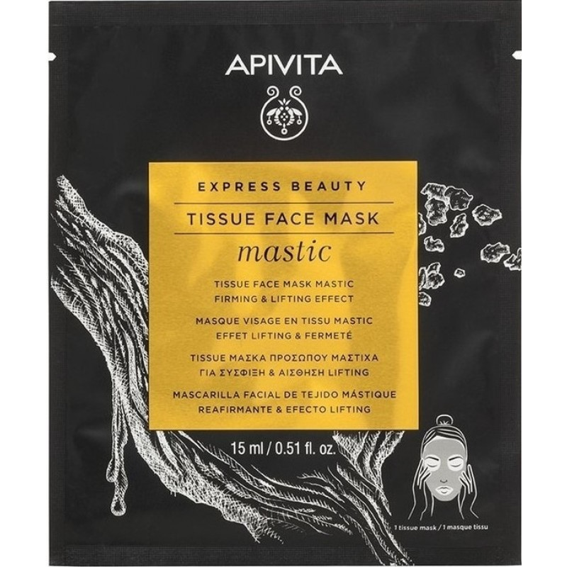 APIVITA EXPRESS BEAUTY Tissue Face Mask Mastic Firming & Lifting Effect, N1