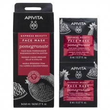 APIVITA Face Mask for Radiance & Revitalization with Pomegranate 2 x 8ml