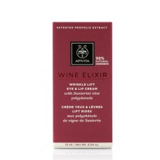 APIVITA WINE ELIXIR Wrinkle Lift Eye & Lip Cream, 15ml