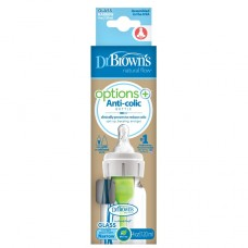 DR.BROWN'S kitsas klaaspudelid OPTIONS+ 120 ml